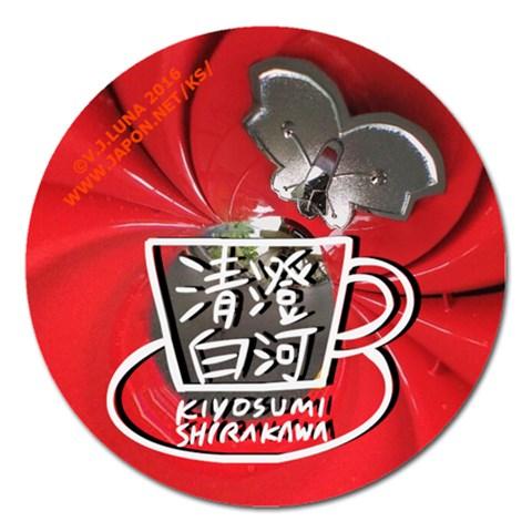Kiyosumi Shirakawa 360